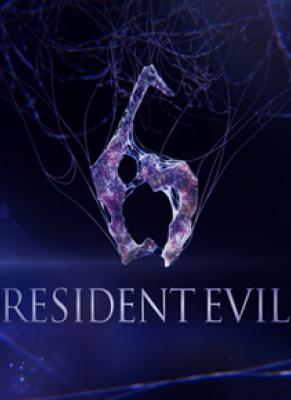 Obal hry Resident Evil 6