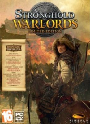Obal hry Stronghold Warlords Limited Edition